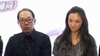 《极速天使》上海关机发布会
