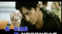刘德华《自作自受》MV 电影无间道3终极无间主题曲