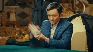 《绝命赌侠》预告片曝光