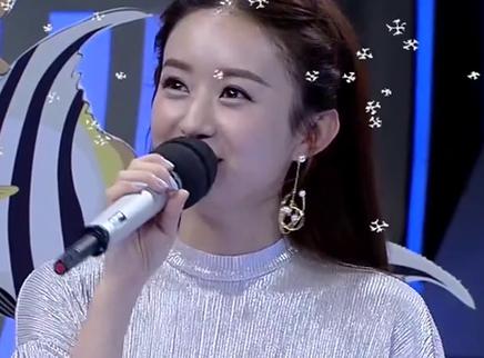 赵丽颖冯绍峰结婚前,赵丽颖快本唱过的表白情歌!