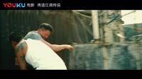 《燃烧的夏之龙虎斗》热血预告 彭敬慈演绎激荡青春