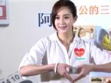 张钧甯恋爱不急婚 做公益不忘宣传《痞子英雄2》