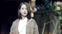 电影《斗茶》爱情篇 片花 9月11日全国公映