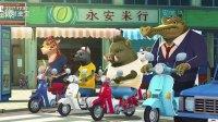 金马最佳动画长片提名《小猫巴克里》 定档12月30日
