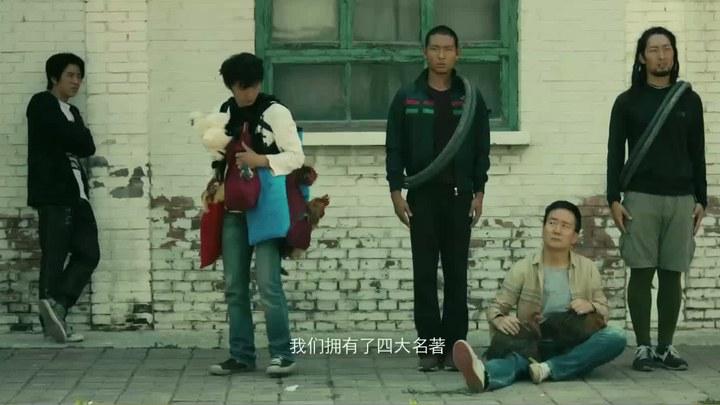 一座城池 MV1:左小祖咒演唱《他们的儿歌》 (中文字幕)