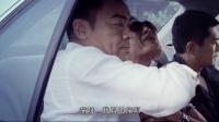 《扫毒》伪装毒贩赴约遭直升机凌空扫射