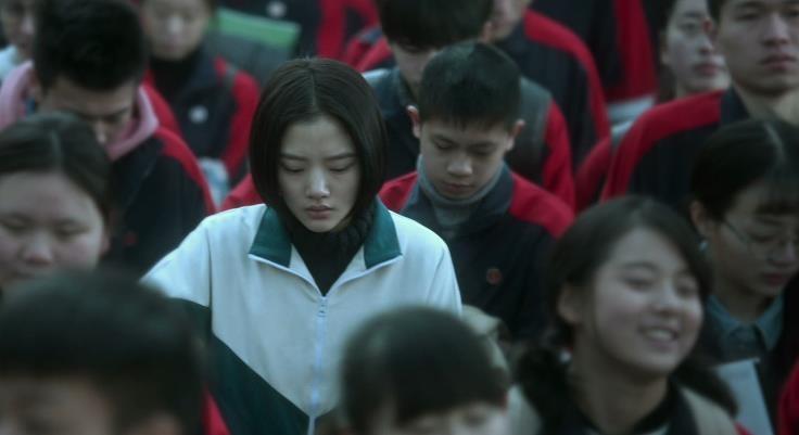《悲伤逆流成河》推广曲《不哭》MV