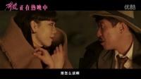 吴莫愁调戏大叔王千源《奔爱》调情片花