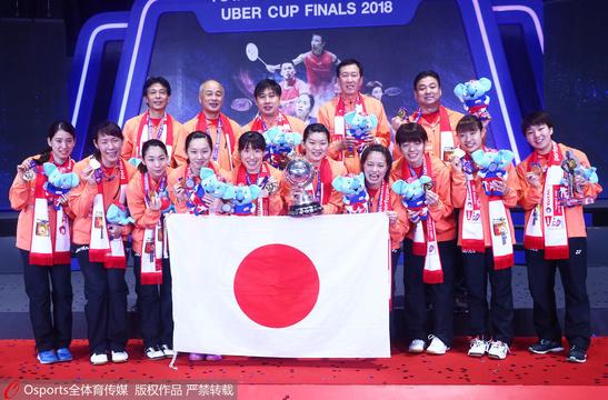 日本女队捧尤杯显王者霸气 泰国摘银也开心