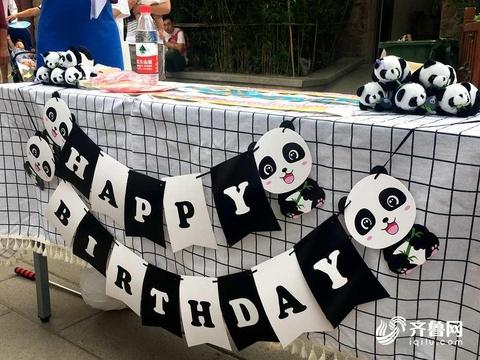 今天我12岁啦 大熊猫华奥迎来在济南第一个生日