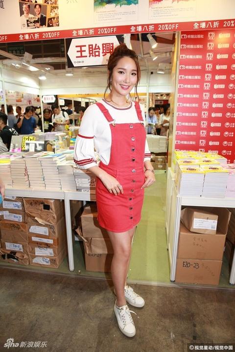 组图:李亚男宣布怀孕后首次公开亮相 王祖蓝派全公司员工保护
