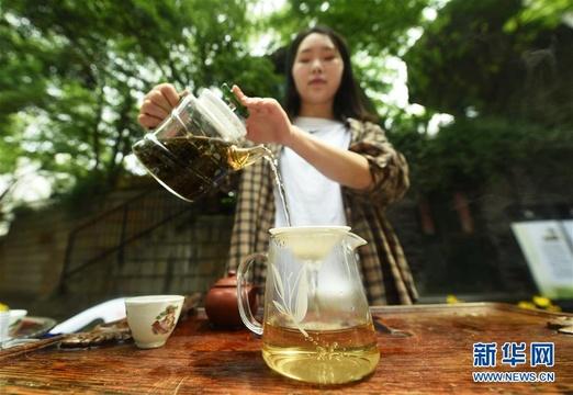 杭州举办清河坊民间茶会