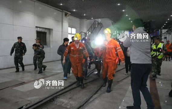 持续更新!直击菏泽龙郓煤业冲击地压救援:2人获救