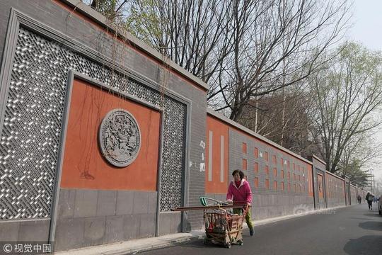 北京30條背街小巷整治提升完成 成居民休閑場所