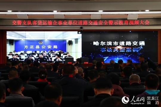 哈尔滨市交警部门多措并举强化全市客货运输企业主体责任落实