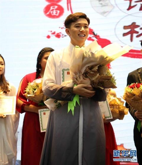"""第17届""""汉语桥""""越南北部赛区预赛在河内举行"""