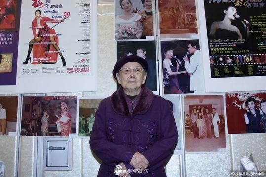 组图:梅艳芳两场演唱会重映梅母亮相 否认逼女儿四岁起登台唱歌