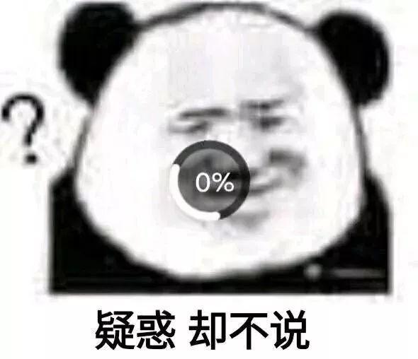 微信表情 做爱_恶搞群主搞笑图片_恶搞群主搞笑图片画法