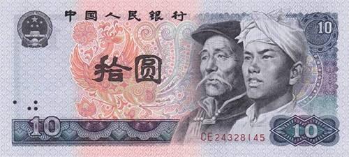 微信表情人民币图片_搞笑100元人民币图片大全_搞笑100元人民币图片汇总