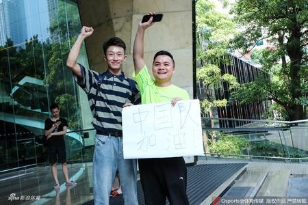 中国男篮启程返京 球迷有序欢送