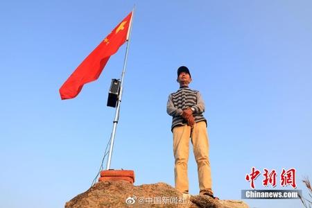 一个人的升旗仪式:6年如一日 至今已换40多面红旗