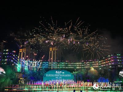 第二届黑龙江省旅游产业发展大会暨文化旅游推介会在伊春盛装启幕
