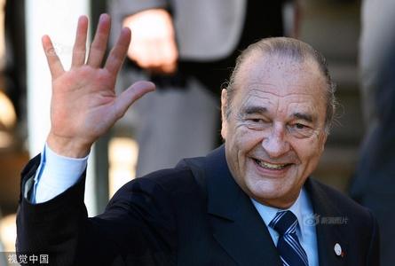 法国前总统希拉克去世 终年86岁