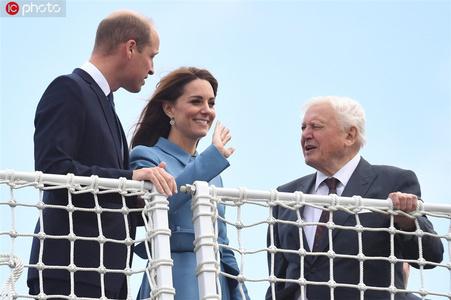 威廉王子夫妇出席英国新极地科考船命名仪式