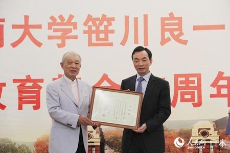 助力高校教育 日本财团10年间向云南大学捐赠18万册图书