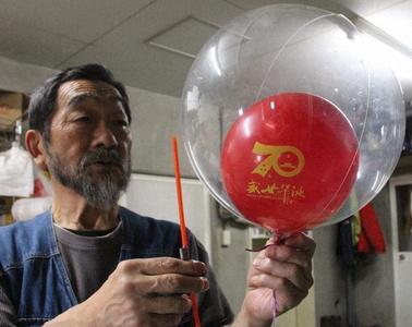 中国国庆气球飞到日本北海道去了