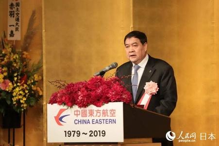 东航成功举办中日航线通航40周年庆祝活动