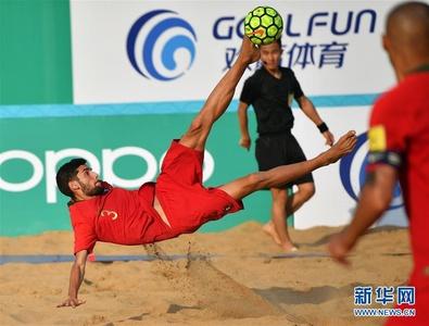 海口国际沙滩足球邀请赛:中国不敌葡萄牙