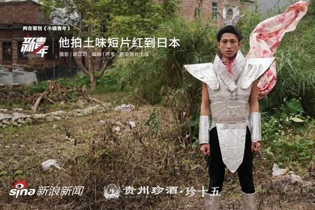 在农村拍土味短片,他一不小心火到了日本