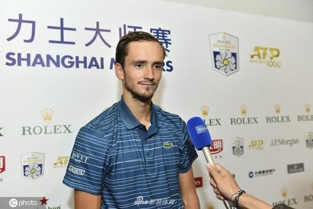 梅德韦杰夫上海赛后受访