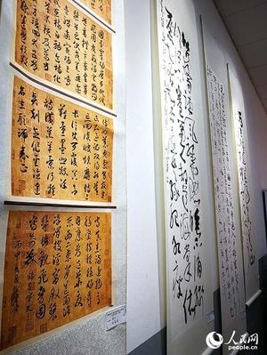 """""""国庆70周年大型诗书画展览""""在米兰中国文化中心拉开帷幕"""