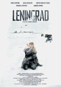 进攻列宁格勒