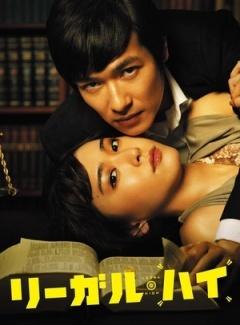 勝者即是正義(2012)