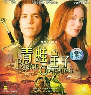 爱情魔力1995