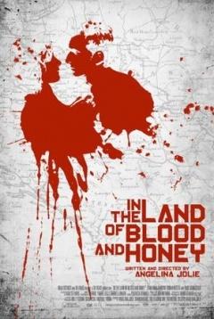 血与蜜之地