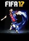 FIFA17 官方中文版