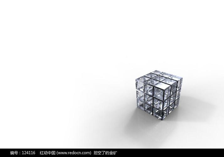 白色背景上的透明水晶立方体