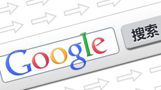 如何使用谷歌搜索指定网站的内容