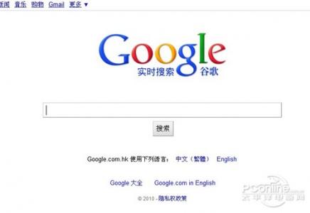 怎样才能使用谷歌搜索?