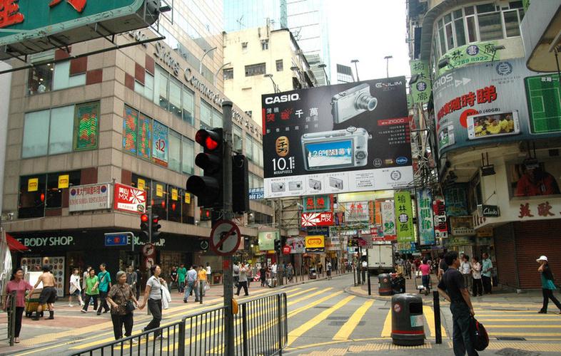 全球生活最贵城市排名 东京第三香港进前十