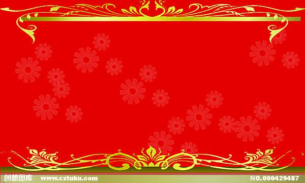 红色光荣榜背景 展板背景 展板背景素材 红色喜庆