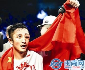 邹市明左眼受伤缝4针击败泰国坤比七 下一场可战拳王