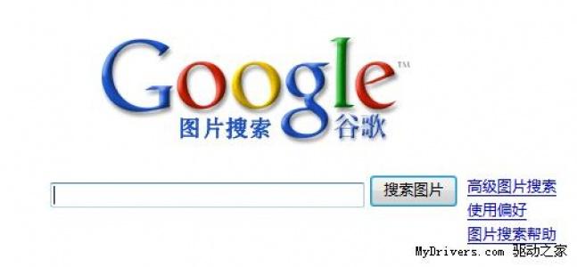 如何利用谷歌搜索客户