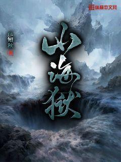 韩国电影bd试衣间