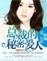 最新台湾swag剧情系列在线播放