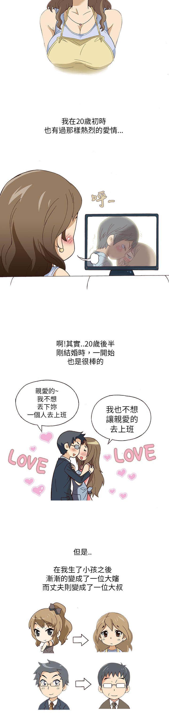 中国两性人用嘴统计数据2021